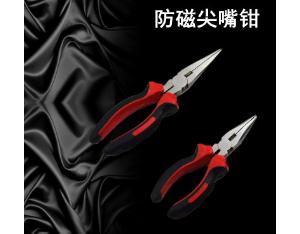 304 stainless steel long nose pliers non magnetic cutter