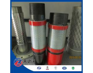 Water well screen wedge wire screen pipe  6