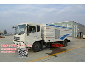 Dongfeng 10000L street sweeping truck 0086 13635733504