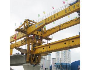Bridge Girder Erection Machine TJ900