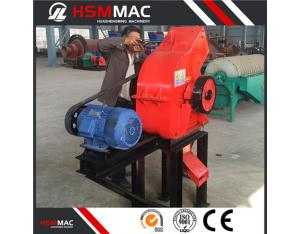 High Quality and Inexpensive Heavy hammer crusher in HSM factory