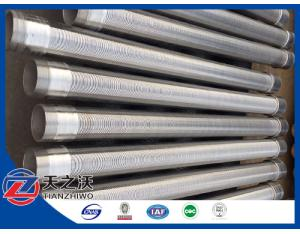 Continuous-slot Johnson Screen Steel Tubing