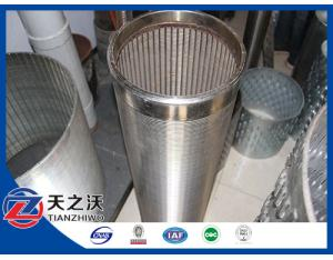 filter screen Johnson stainless Steel