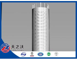 continuous-slot johnson screen steel tubes