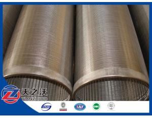 low carbon galvanized water well screen