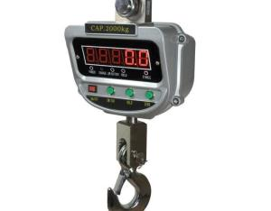 Ocs-xk universal direct vision electric scale