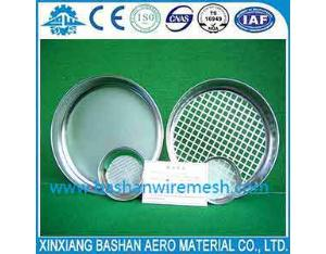 75,200,300mm,8'' 12'' Square mesh Standard Test Sieve