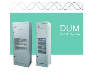 Indoor Cabinet Power System