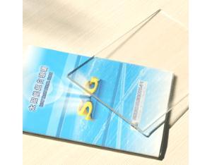 Primary low iron solar glass