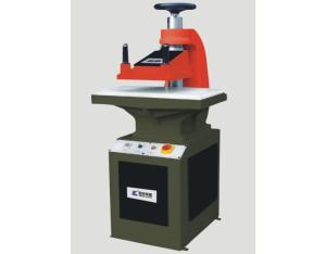 HYA2-80/100 Hydraulic Pressure Swing Arm Cutting Machine