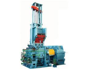 Rubber internal mixer/China internal mixer mill