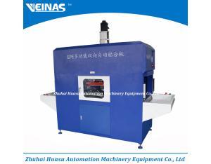 epe foam sheet laminating machine