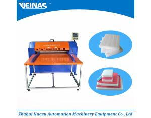 epe foam cutting machine/epe foam equipment