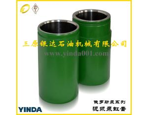 Yinda  UNB600   mud pump liner