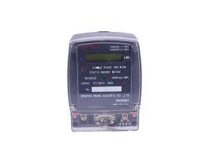 MAXGE SGM71/SGM71L SINGLE PHASE