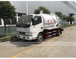 Dongfeng 4000 liters sewage suction truck