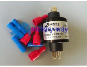 Three Circuits High Current Slip Ring/Plug Straightly