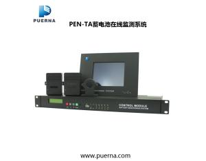 Supply guangzhou urna battery on-line test management system