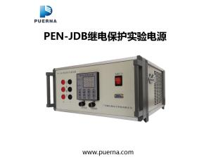 Supply guangzhou puerna pen-jdb mobile relay protection experimental power supply