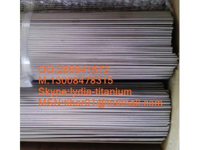 GR9 titanium bar,titanium alloy bar