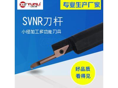 S19H S12F-SVNR12N S14G-SVNR12N S16H-SVNR12N