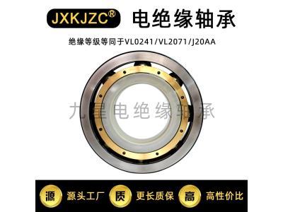 Nine star insulated bearing 6310m / c3vl0241
