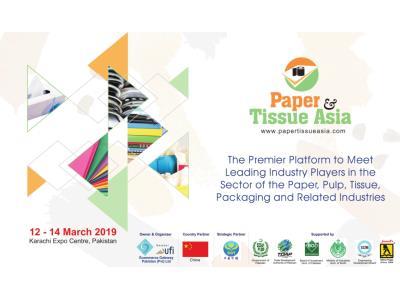 Paper Tissue Asia 2020