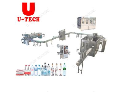 U TECH Whole Line 2000Bph 500Ml Bottle Bottled Mineral Water Filling And Packing Machine