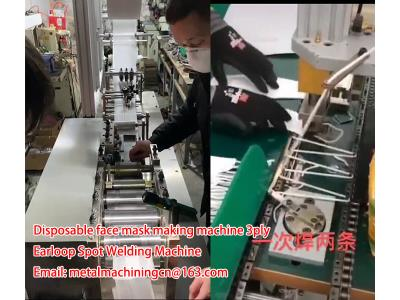 Semi-automatic face nonwoven mask machine 3ply China