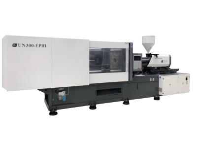 UN serial energy saving injection molding machine by servo motor system