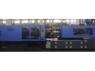 FJ serial large volume energy saving plastic extruding injection machine by servo system