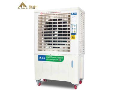 ZC-76y3 portable evaporative air cooler  (6800cmh air flow)