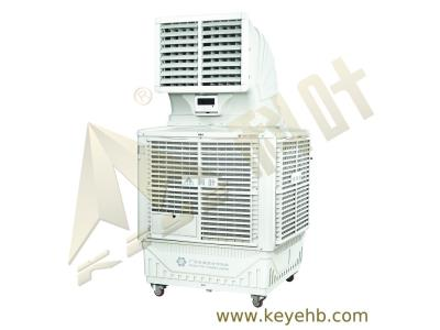 KEYE ZS-BP-18Y6 portable evaporative air cooler with 240L water tank (18000 cmh air flow)
