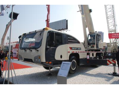 crane cab GD11C for upper and lower cab