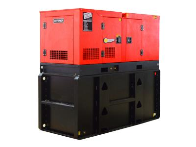 Keypower 20 kw generator for telecom powered by Perkins