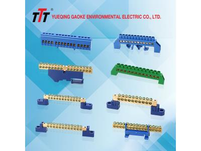 BRASS TERMINAL BLOCK SERIES