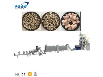 150-2000kg/h Pet food production line