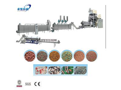 150kg/h-5000kg/h fish feed production line