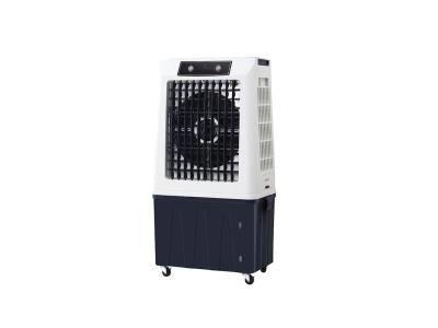 AIR COOLER WJD8000F-1M