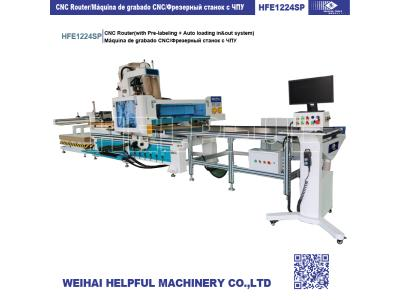 CNC router(with pre-labeling+auto loading in&out system)