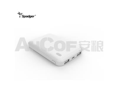 Portable Fast Charge Power Bank 5000mAh Power Bank for Mobile Phone