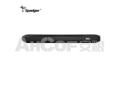 Portable PD Fast Charge Power Bank 20000mAh