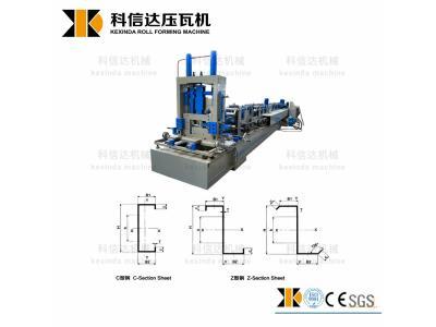 KXD CZ Purlin Roll Forming Machines CZ Purlin Sheet Makimg Machines
