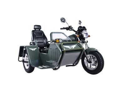 Yingang Mini Sidecar