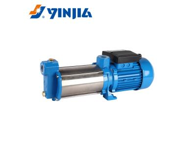 Hot-Selling Horizontal Water Pumps Small Multistage Centrifugal Pump For Irrigation