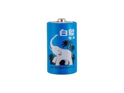 White Elephant Brand Carbon Zinc Battery R20S