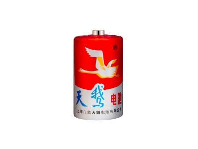 Swan Brand Carbon Zinc Battery R20S