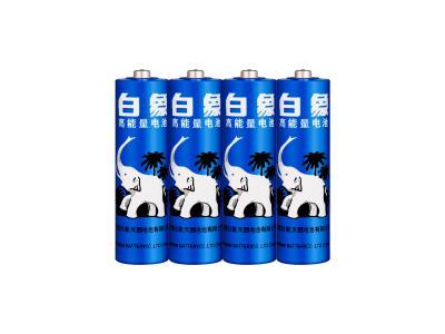 White Elephant Brand Carbon Zinc Battery R6
