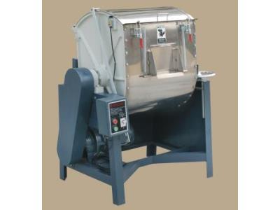 Horizontal Type Plastic Raw Material Powder Mixer Machine