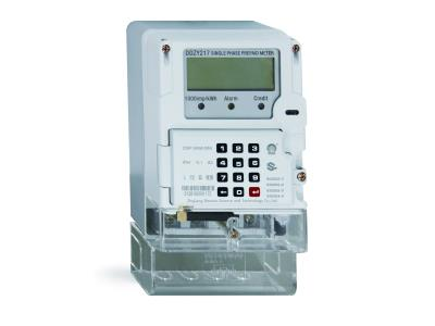 DDZY217(KP3-1)Single Phase STS Keypad Prepaid Meter with Interchangeable Module